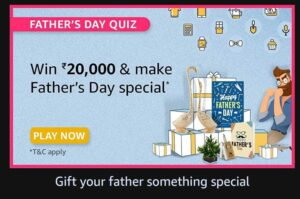 Read more about the article This year, Father's Day will be celebrated on?