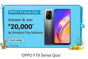 Read more about the article Which is the latest OPPO F series smartphones launched in India?