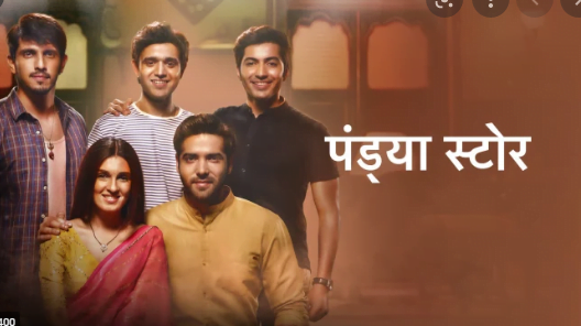 You are currently viewing Watch Now on hotstar Pandya Store | Pandya Store 3rd August 2021 Written Update In Hindi | Shiva Creates Chaos