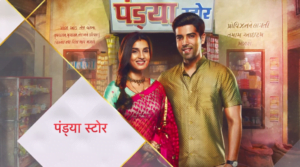 Read more about the article Pandya Store 2nd August 2021 Written Update In Hindi | Shiva misunderstands Raavi