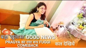 Read more about the article Kumkum Bhagya 26 August 2021 Today Full Episode Twist