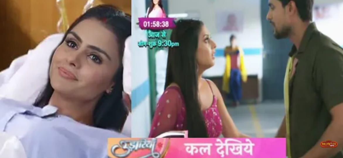 You are currently viewing Udaariyan 24 August 2021 Today Full Episode Upcoming Twist