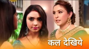 Read more about the article Kumkum Bhagya 27 August 2021 Today Full Episode Twist