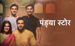 Read more about the article Watch Now on hotstar Pandya Store | Pandya Store 6th August 2021 Written Update In Hindi