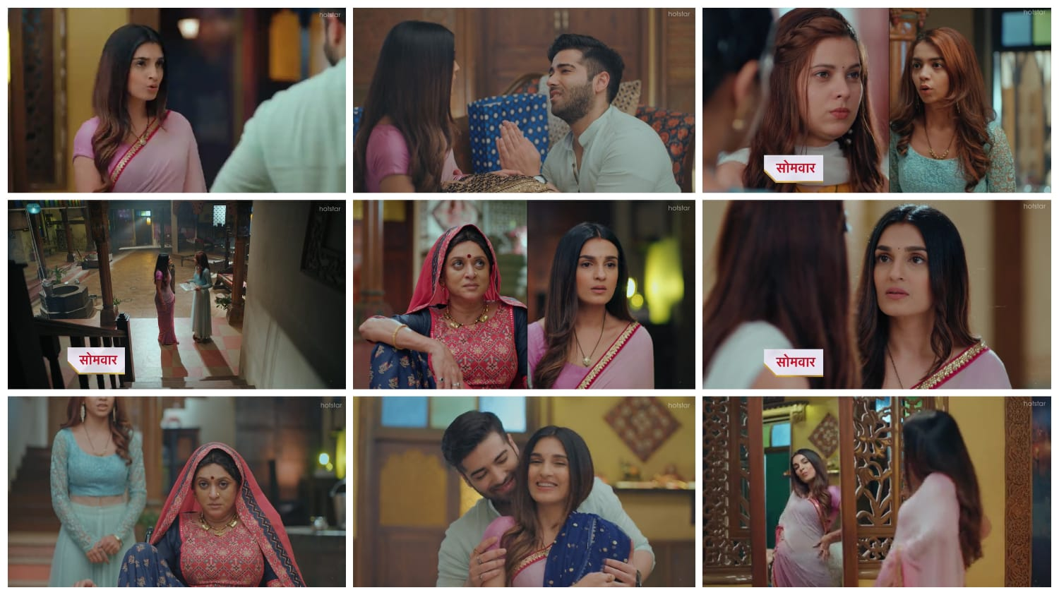 You are currently viewing Pandya Store 4 September 2021 written update | Pandya Store 4 September 2021 full episode today written update