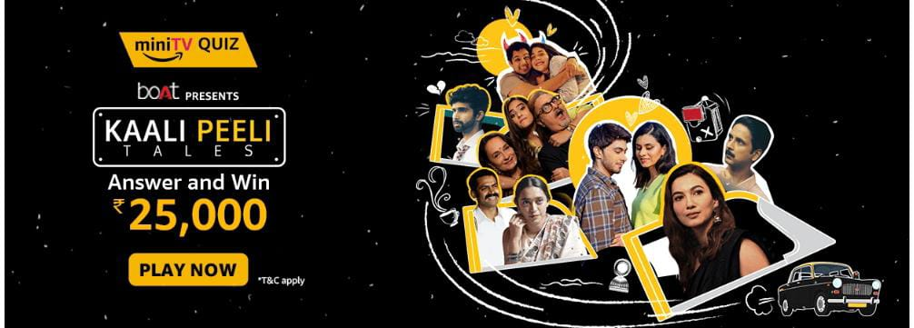 You are currently viewing How many unique stories are there in Kaali Peeli Tales