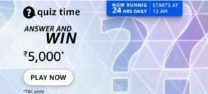 Read more about the article Amazon Quiz Answers Today 11 September 2021 |Mirabai Chanu won India's first medal at the Tokyo Olympics in which sport | Amazon Quiz Answers : Chance to win Amazon Pay Balance 5,000