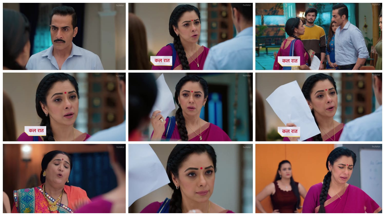 You are currently viewing Anupama 17 September 2021 Written Update | Anupama 17th September 2021 Today full episode Written Update