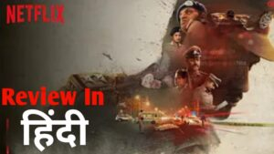 Read more about the article Crime Stories: India Detective Full Episodes Review | Netflix India | India Detective 4 Episodes Review