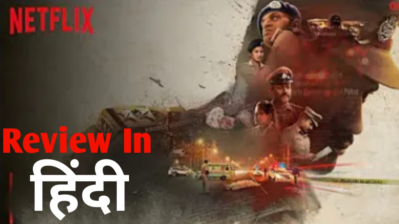 You are currently viewing Crime Stories: India Detective Full Episodes Review | Netflix India | India Detective 4 Episodes Review