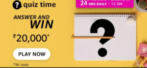 Read more about the article (ALL ANS) Which state boasts India's first Water Sports and Adventure Institute?  | Amazon Quiz Answers Today 16 September 2021 | Amazon Quiz Answers : Chance to win Amazon Pay Balance 20,000